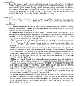 English-Chinese Translation